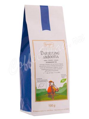 Чай Ronnefeldt Bio Darjeeling Ambootia/ Дарджилинг Амбутия Био 100 гр