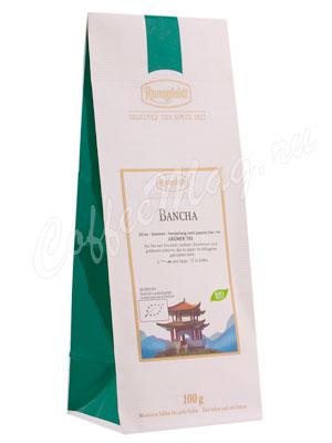 Чай Ronnefeldt Bio Bancha/ Банча Био 100 гр