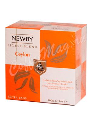 Пакетированный Newby Цейлон 50 шт