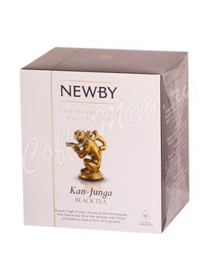 Чай Newby Кан-Джанга в пирамидках 15 шт.