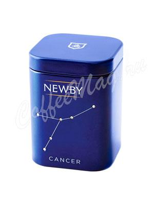 Коллекционный чай Newby Рак