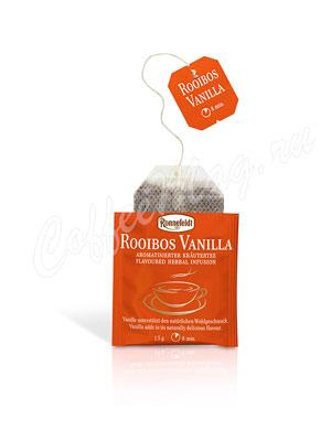 Чай Ronnefeldt Rooibos Vanille / Ройбош Ваниль в пакетиках 25 шт.х 1,5 гр