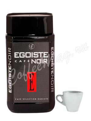 Кофе Egoiste растворимый Noir 100 г
