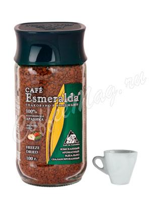 Кофе Cafe Esmeralda растворимый ЛЕСНОЙ ОРЕХ 100 г