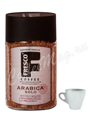 Кофе Fresco растворимый Arabica Solo 100 г