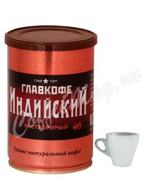 Кофе Главкофе Индийский растворимый порошкообразный 95 гр