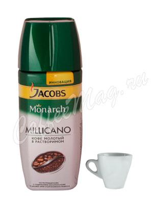 Кофе Jacobs растворимый Monarch Millicano 95 гр ст.б.