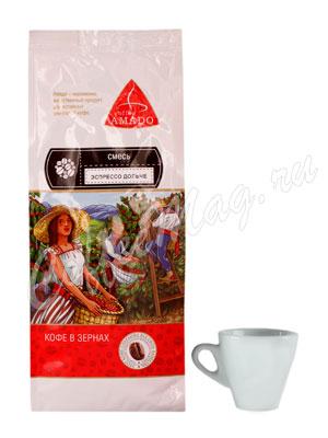 Кофе Amado в зернах Эспрессо Дольче 200 гр