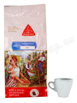 Кофе Amado в зернах Перу 500 гр