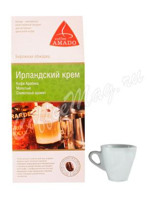 Кофе Amado молотый Ирландский Крем 150 гр