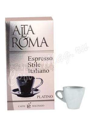 Кофе Alta Roma молотый Platino 250 гр