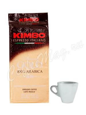 Кофе Kimbo молотый Aroma Gold Arabica