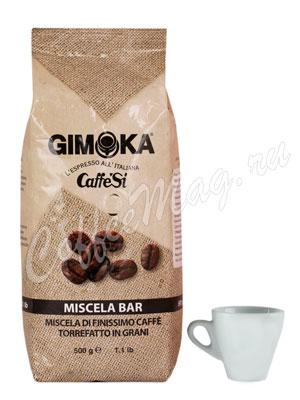 Кофе Gimoka в зернах Miscela Bar Nero 500 гр
