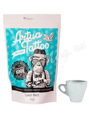Кофе Artua Tattoo Coffeelab Turkish Blend 19 в зернах 250 гр