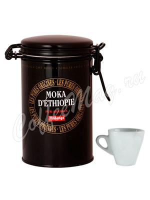 Кофе Malongo молотый Мокка Эфиопия 250 г