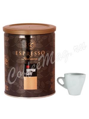 Кофе Goppion Caffe молотый Espresso Italiano 250 гр ж.б.