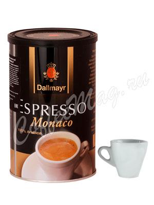 Кофе Dallmayr молотый Espresso Monaco 200 гр