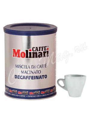 Кофе Molinari молотый Decaffeinato 250 г