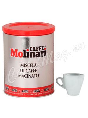 Кофе Molinari молотый 5 звезд 250 г