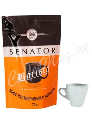 Кофе Senator натуральный растворимый сублимированный с добавлением молотого Barista 75 г