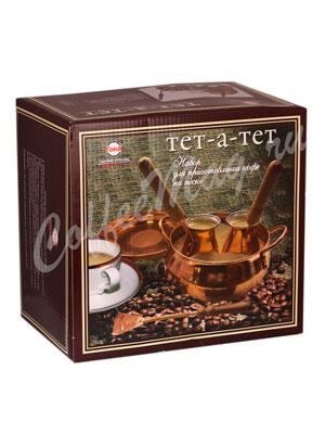 Набор для приготовления кофе на песке Тет-а-Тет КО-26003 (Тима)
