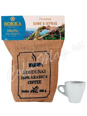 Кофе Rokka в зернах Гондурас 500 г