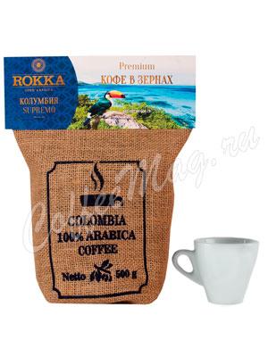 Кофе Rokka в зернах Колумбия 500 г