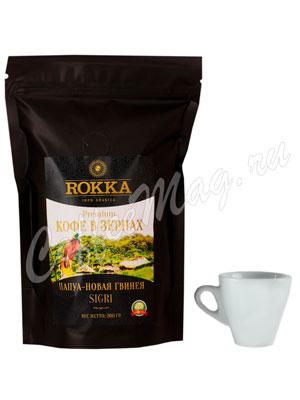 Кофе Rokka в зернах Папуа-Новая Гвинея 200 гр