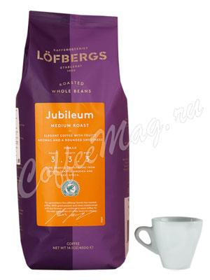 Кофе Lofbergs Lila в зернах Jubileum 400 гр