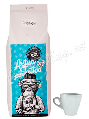 Кофе Artua Tattoo Coffeelab Колумбия Андино в зернах 1 кг