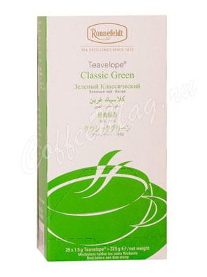 Чай Ronnefeldt Classic Green BIO / Классический Зеленый в пакетиках 25 шт.х 1,5гр