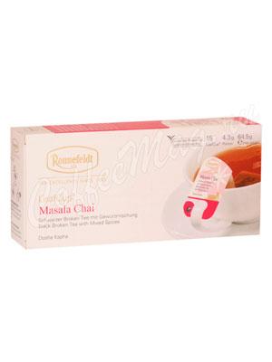 Чай Ronnefeldt Masala / Масала в саше на чашку (Leaf Cup)