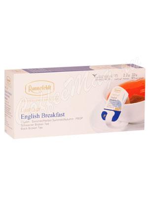 Чай Ronnefeldt English Breakfast / Английский завтрак в саше на чашку (Leaf Cup)