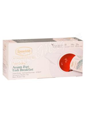 Чай Ronnefeldt Assam Bari / Ассам Бари в саше на чайник (Tea Caddy)