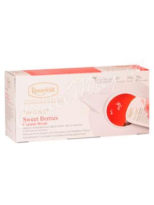 Чай Ronnefeldt Sweet Berries/Сладкие Ягоды в сашете на чайник (Tea Caddy)