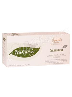 Чай Ronnefeldt Bio Greenleaf/Гринлиф в сашете на чайник (Tea Caddy)