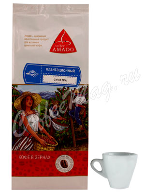 Кофе Amado в зернах Суматра 200 гр