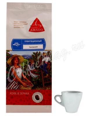 Кофе Amado в зернах Танзания АА 200 гр
