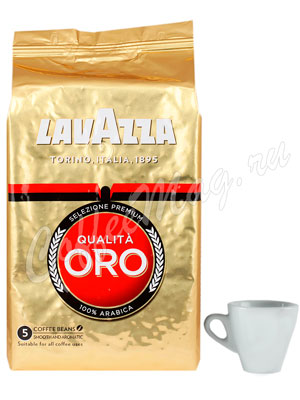 Кофе Lavazza (Лавацца Оро) в зернах Qualita Oro