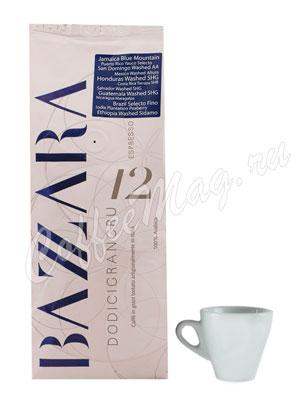 Кофе Bazzara в зернах Dodigigrancru / 12 гран крю 250 гр