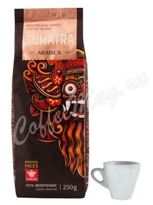 Кофе Garuda в зернах Sumatra 250 гр
