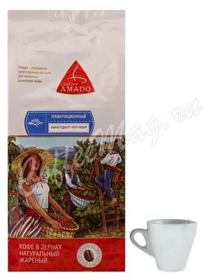 Кофе Amado в зернах Марагоджип Колумбия 500 гр