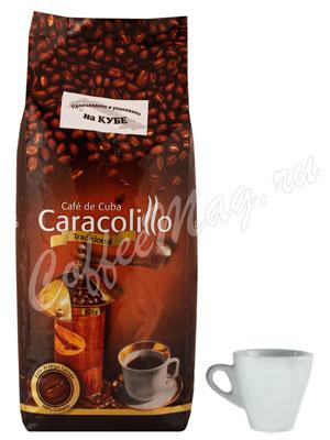 Кофе Caracolillo в зернах