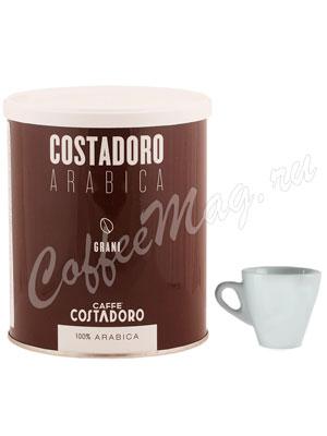 Кофе Costadoro Arabica в зернах 250 гр