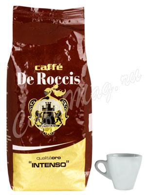 Кофе De Roccis в зернах Oro 1 кг