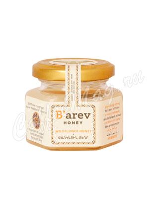 Мед Barev honey цветочный луговой 110 гр