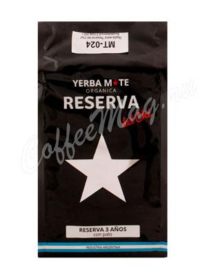 Травяной чай Йерба Мате Reserva del Che Выдержанный 3 года 250 гр