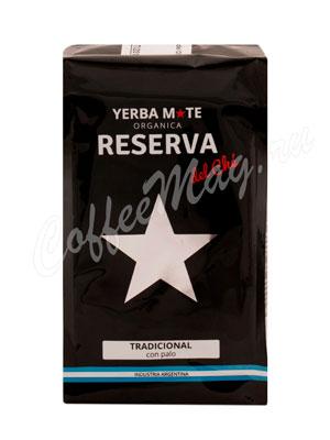 Травяной чай Йерба Мате Reserva del Che Традиционный со стебельками 250 гр