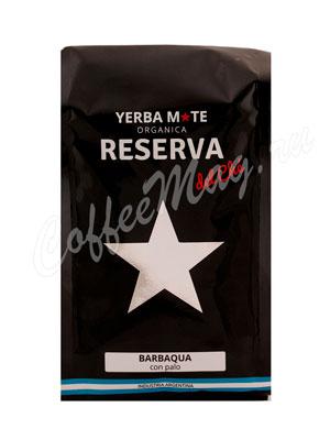 Травяной чай Йерба Мате Reserva del Che Барбакуа со стебельками 250 гр