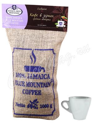Кофе Jamaica Blue Mountain (Ямайка Блю Маунтин) в зернах средней обжарки 1 кг